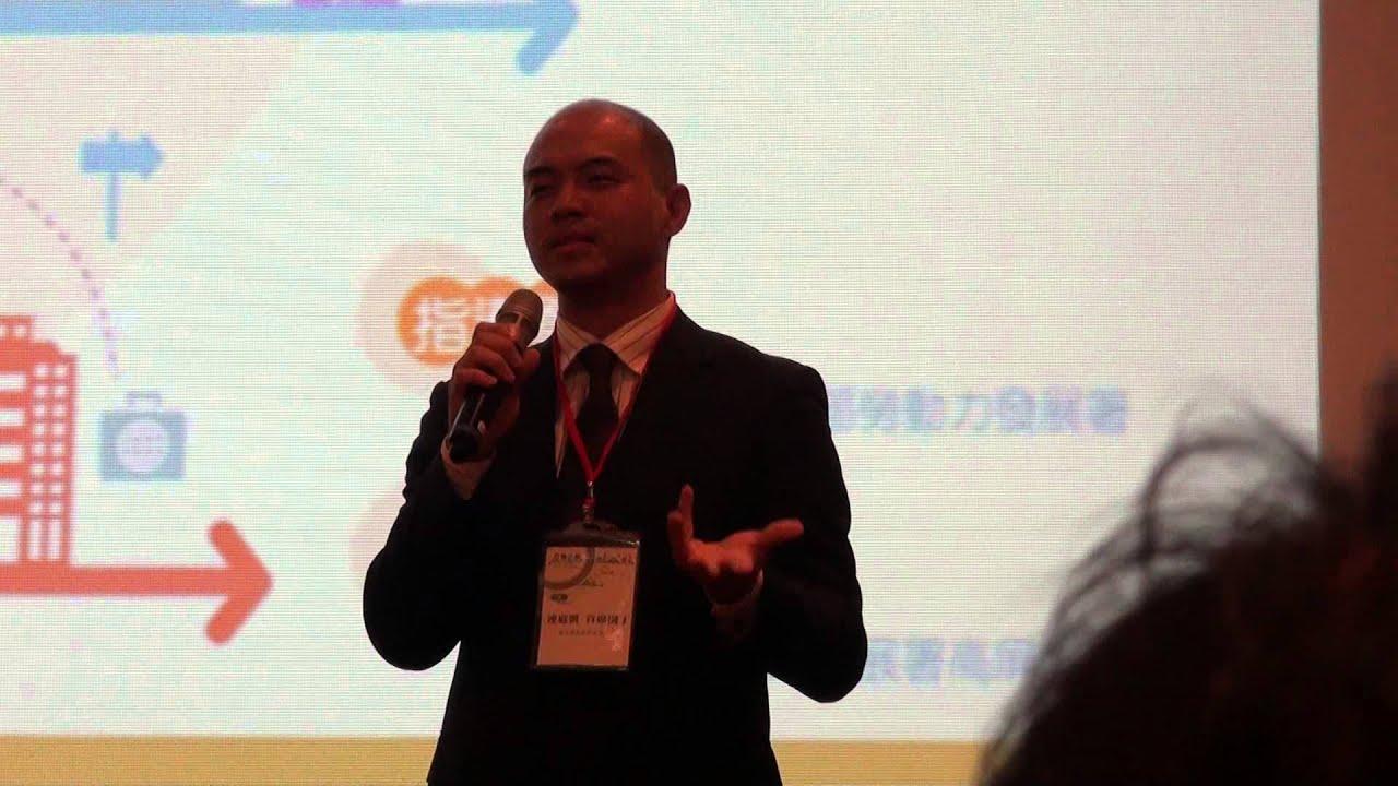 綠然能源股份有限公司 連庭凱 執行長 引言 - YouTube
