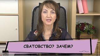 видео 7 правил современного обряда выкупа невесты