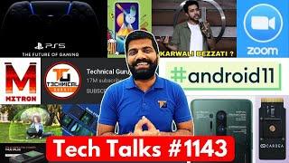 Tech Talks #1143 - 17Mil Party, Delete Mitron App, OnePlus 8 Pro X-Ray Cam Ban, Sony PS5, Anti5G USB