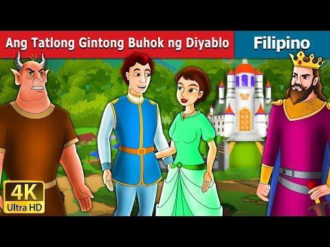 Ang Tatlong Gintong Buhok ng Diyablo | Kwentong Pambata | Filipino Fairy Tales