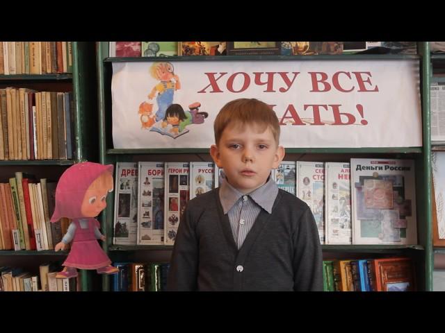 Изображение предпросмотра прочтения – ОлегПопов читает произведение «Что такое хорошо и что такое плохо» В.В.Маяковского