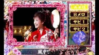 CR中村美津子の人生祭りだ!だんじりだ!