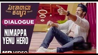 Nimappa Yenu Hero Dialogue Seetharama Kalyana Dialogues Nikhil Kumar Rachita Ram