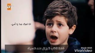 أغنية امي..annem annem مترجمة(اشرح ايها البحر الاسود)نفس& يغيت(sad)