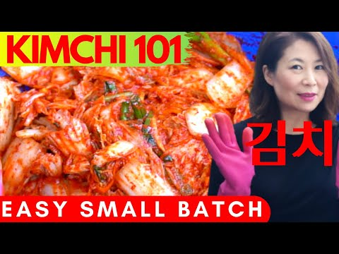 KIMCHI RECIPE: Complete EASY Tutorial [SMALL BATCH KIMCHI] Whole & Sliced Kimchi (통배추김치 막김치) キムチ