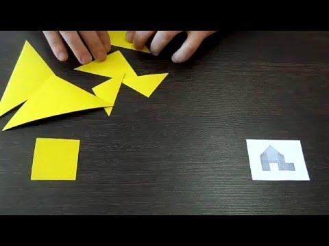 Видеозапись Геометрическая головоломка №8 (ТАНГРАМ)