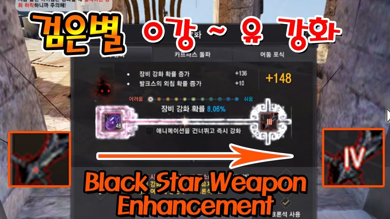 Hope you all have 3 boss weapons | Page 3 | Black Desert Online