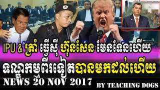 Cambodia Hot News VOD Voice of Democracy Radio Khmer Evening Monday 11/20/2017
