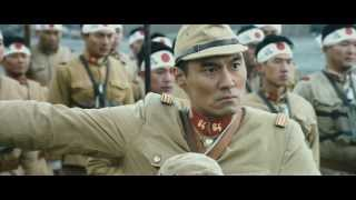 Video Far Away - Bataille de Khalkhin Gol VF 720p download MP3, 3GP, MP4, WEBM, AVI, FLV November 2018