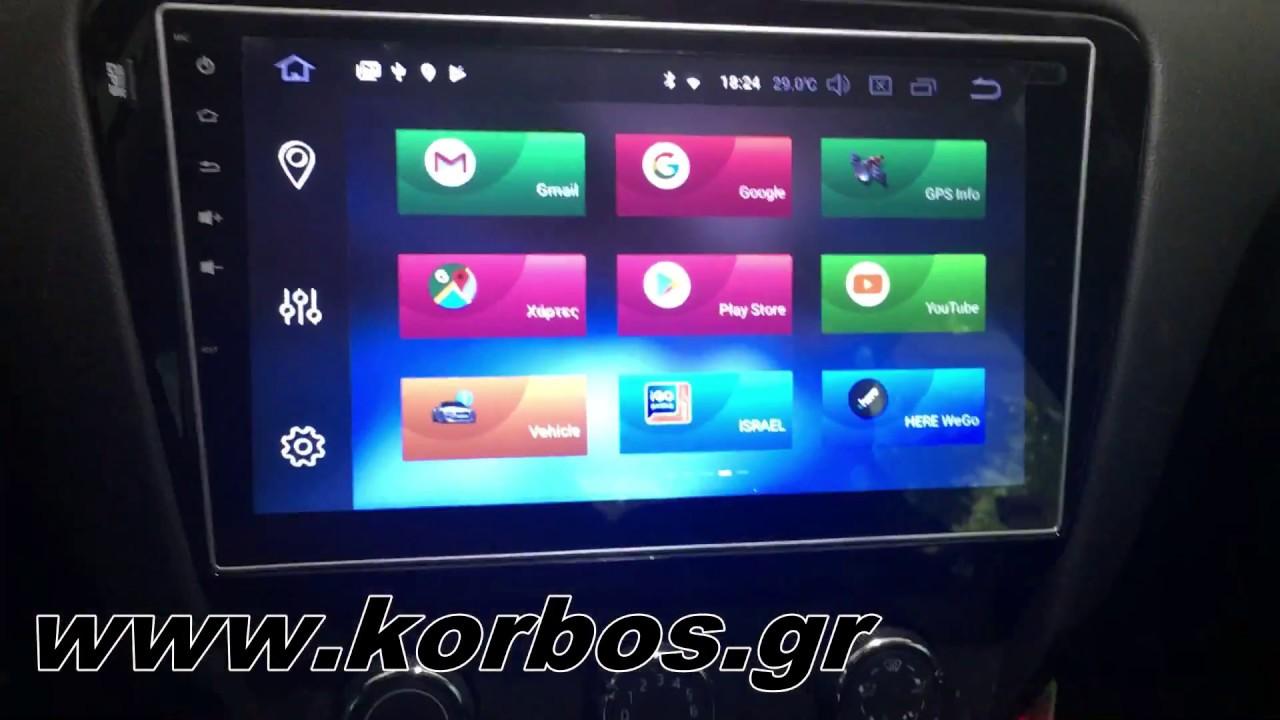 Skoda Octavia Android 8 Oem Multimedia www.korbos.gr