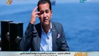 اخر النهار - محمد الدسوقي رشدي : بتجيبوا منين القدرة العظيمة اللي عند المقاتل المصري دي ؟