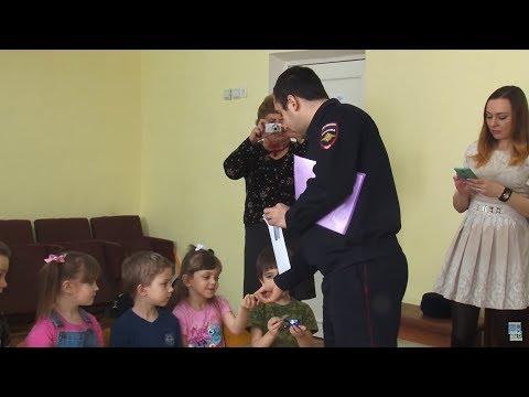 Полицейские рассказывают воспитанникам детских садов о правилах дорожного движения