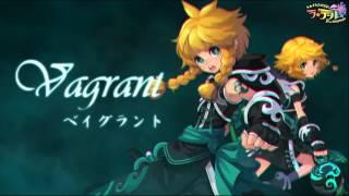 「トキメキファンタジーラテール」アップデート黒影PV