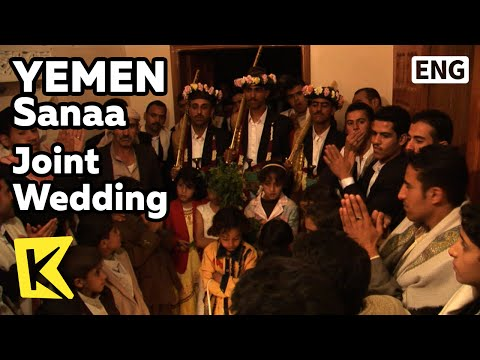 【K】Yemen Travel-Sanaa[예멘 여행-사나]전통 합동결혼식/Joint Wedding/Ceremony/Marriage/Qat/Khat/Party/Jambiya Dance