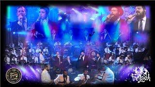 Shema Yisroel Medley - Freilach Band, Shira Choir, Daskal, Benny, Leiner & Green / מחרוזת שמע ישראל