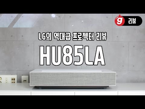 LG  ,  HU85LA  [AD]