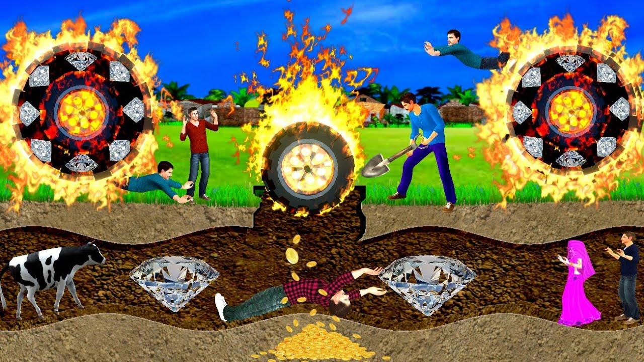 Diamond फायर टायर भूमिगत Kahani 3D Hindi Kahaniya Underground Fire Tyre Bed Time Stories हिंदी कहानी