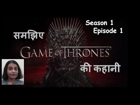 Download Game Of Thrones Season 1 Episode 1 Explained in HINDI