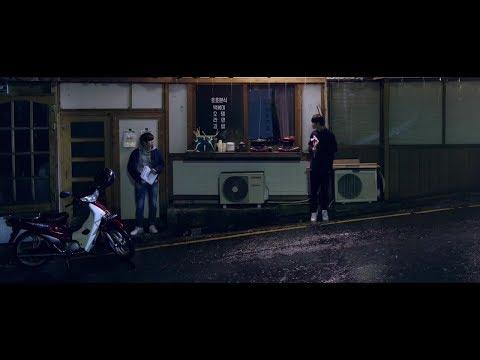 [Thaisub] Wanna One - Beautiful (Movie Ver.)