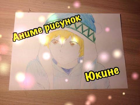 Аниме рисунок//Юкине//Бездомный бог//Noragami✨