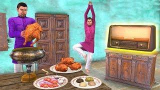 रेडियो खाना पकाने Hindi Kahaniya | Funny Comedy Videos In Hindi | Panchatantra Moral Stories