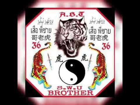 Majlis makan malam AJ 313 & Big Brothers Malaysia