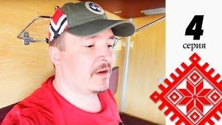 Про: Обман при продаже ЖД билетов(, 2016-06-02T07:00:00.000Z)