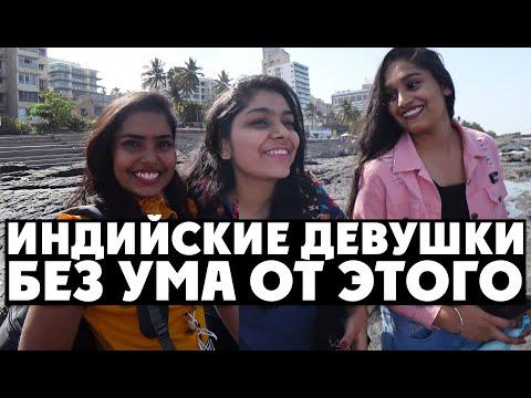 ВЫХВАТИТЬ В ТАБЛО В БОЛЛИВУДЕ? ЛЕГКО!/ Амитаб Баччан и русские модели в Мумбаи/