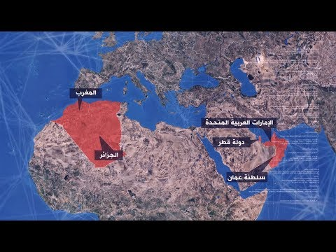 """الفيلم الوثائقي """"أسلحة المراقبة الشاملة"""" motarjam"""