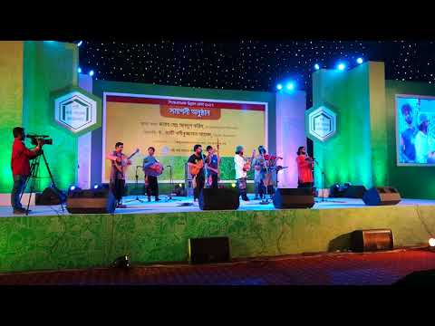 Stage show Programe 2017 in Dhaka