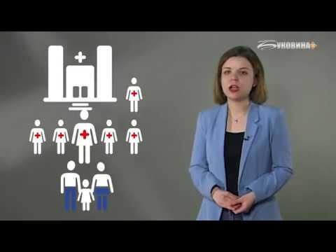 ТРК Буковина: Визначитись із сімейним лікарем треба до першого квітня