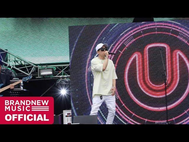 범키(BUMKEY) - 갖고놀래 (With 챈슬러 of UMF2018) LIVE CLIP