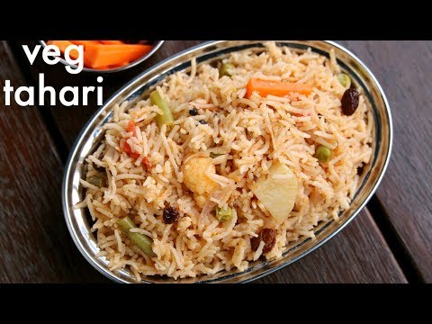tahari recipe | veg tehri recipe | तहरी बनाने की विधि | veg tehari or  tahiri rice recipe