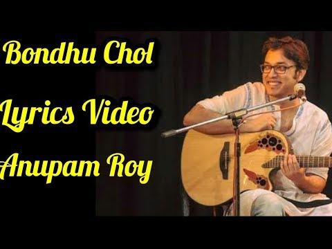 Bondhu Chol - Anupam Roy || Open Tee Bioscope || Official Lyrics Video ||