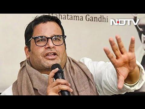 Betting on lok sabha election 2021