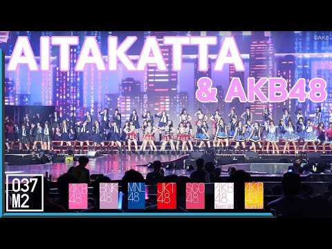 190127 48 Group - Aitakatta & AKB48 @ AKB48 Group Asia Festival 2019 [Fancam 4K 60p]