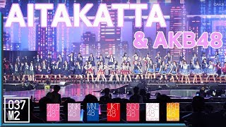 Download lagu 190127 48 Group - Aitakatta & AKB48 @ AKB48 Group Asia Festival 2019 [Fancam 4K 60p]