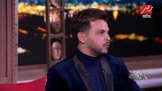 محمد رشاد يتسبب في بكاء مي حلمي على الهواء | في الفن