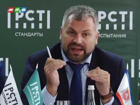 ТРК ИТВ: 20% крымского топлива некачественное утверждает Росстандарт