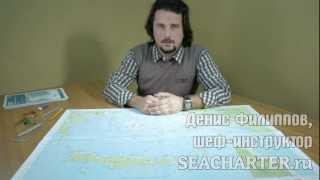 Обучение яхтингу. IYT BSS - Навигация, часть восьмая