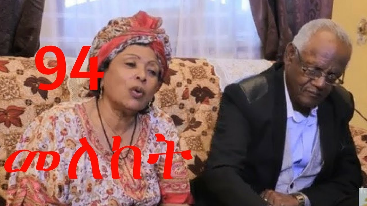 Meleket Drama Season 2 Part 94 By EBC TV