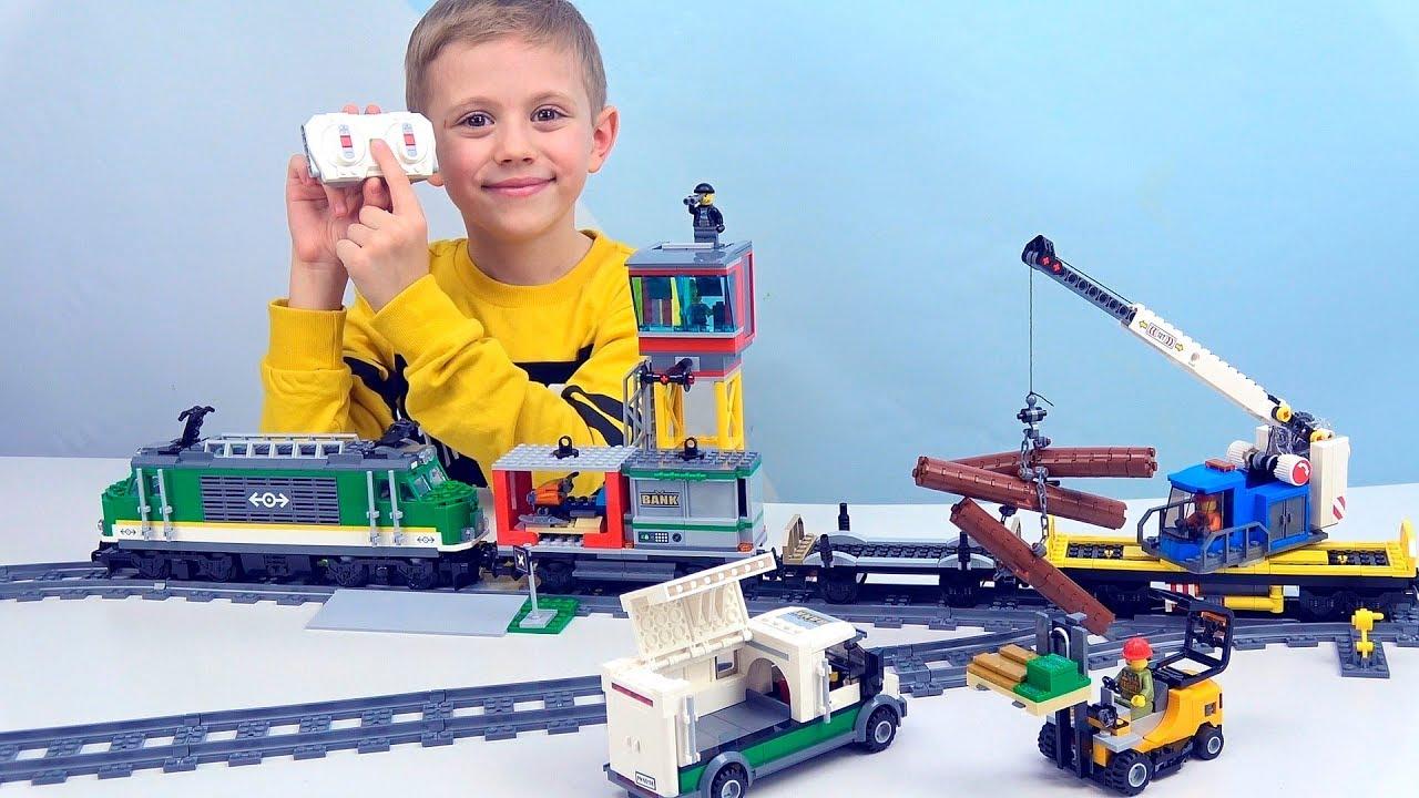 ТОВАРНЫЙ ПОЕЗД Лего Сити на радиоуправлении с КРАНОМ и сейфом. Даник и Лего Сити 60198