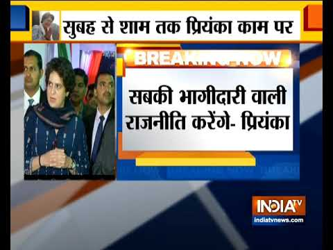 Congress and Mahan Dal will fight elections together in Uttar Pradesh, says Priyanka Gandhi