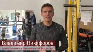 Комплекс ЛФК для похудения - Физкультура для похудения