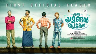 Oru Yamandan Prema Kadha Official Teaser | Dulquer Salmaan | B C Noufal