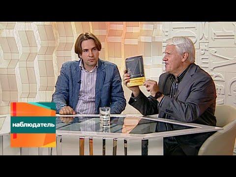 Евгений Бунимович, Филипп Самарец и Александр Каплан. Эфир от 11.09.2013