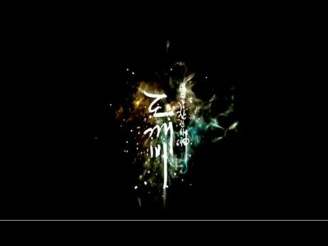 GOBLIN 도깨비 Soundtrack 04 Various Artists - When You Open The Door 문을 열고 나가면