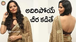 Anasuya Hot Looks in saree || Orange Film News