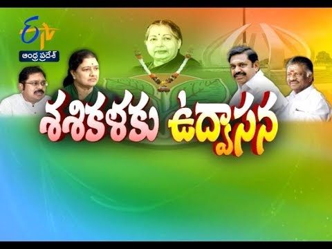 Pratidwani |12th September 2017 | Full Episode | ETV Andhra Pradesh
