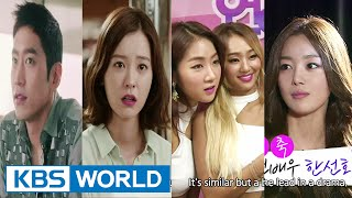 "Entertainment Weekly | 연예가중계 - SECRET, Seo Inguk, Park Minyoung, ""Discovery of Love"" (2014.08.30)"